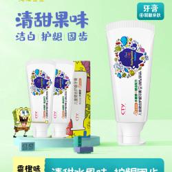 50g儿童健齿护龈牙膏(香橙味,送牙刷)