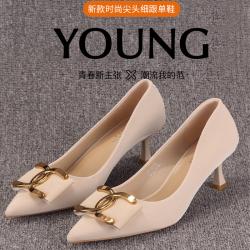 瑟莉亚 细跟尖头低帮高跟鞋女金属装饰蝴蝶结尖头浅口单鞋韩版舒适 2065-23