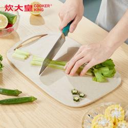 炊大皇 菜板 小麦秸秆砧板 切菜板案板 环保可降解稻壳面板 LY36MJ