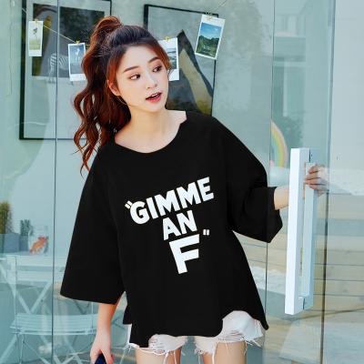 女人志 126#2018夏季新款宽松大件字母不规则女T恤上衣韩版潮