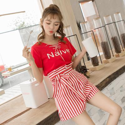 女人志 320#2018新款韩版条纹时髦套装休闲两件套时尚女
