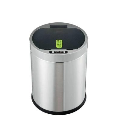 【媳乐帮】智能感应垃圾桶 高贵银LH-D06