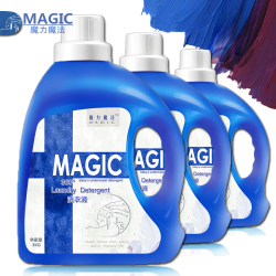MAGIC魔力魔法洗衣液三代