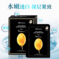 JMsolution水光蜂蜜面膜补水保湿超薄进口JM面膜韩国 10片