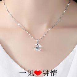致尚  2018年   一见钟情      999纯银镶嵌宝石   802