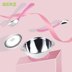 BERZ餐具三件套 碗勺套装宝宝吸盘碗便携婴幼儿304不锈钢儿童餐具