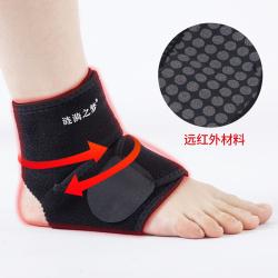 远红外能量护踝