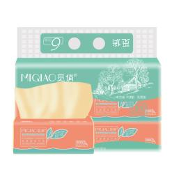 【6包/提】觅俏300张原生竹浆本色抽纸125X180mm可湿水母婴面巾纸