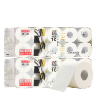 【2提20卷】莲花1350克/提原生木浆有芯卷纸妇婴卫生纸擦手纸家用厕纸