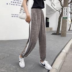 6272#网红同款灰色运动裤女宽松束脚薄款九分显瘦直筒休闲高腰裤子女
