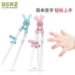 BERZ贝氏贝贝兔学习筷婴儿学习筷子 辅助学习吃饭儿童训练筷子