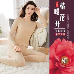 简越 高品质保暖打底衣 套装 低圆领保暖打底衫 百搭琐温