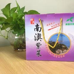 大灣紫菜富含蛋白質營養豐富去濕熱補氣又稱營養寶庫(批發鏈接)