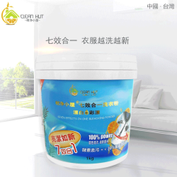 柑净小屋 洗衣粉彩漂粉酵素去污漂白去黄增艳七效合一桶装  1kg
