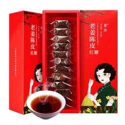 紫出云南红糖古方老姜陈皮红糖茶甘蔗黑糖生姜茶 12包/盒