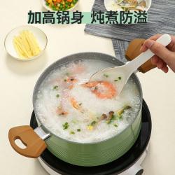 炊大皇汤锅炖锅煲双耳汤锅不粘锅汤锅平底家用焖煮锅燃气灶适用