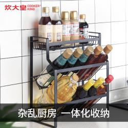 炊大皇厨房调味品置物架收纳架储物架多层家用多功能调料置物架子