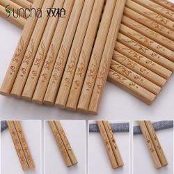 双枪创意竹筷 家用无漆无蜡碳化筷子不易发霉 厨房中式餐具套装10双装 金鱼十双装