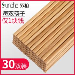 双枪筷子家用家庭装竹双枪官方旗舰店筷子防滑30双长快子筷子套装