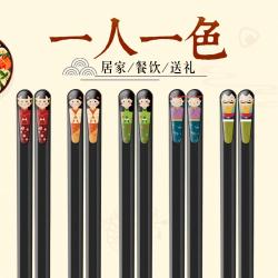 双枪筷子家用防霉防滑耐高温一人一筷旗舰店日式高档合金筷子套装