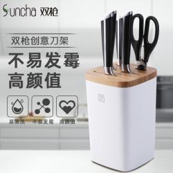 双枪刀架厨房用品多功能菜刀具刀座收纳架子塑料竹置物架沥水架