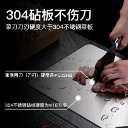 双枪 304不锈钢菜板防霉菜板 家用案板切菜板砧板面板擀面板 加大加厚饺子板刀板 大号(450*300*2毫米)