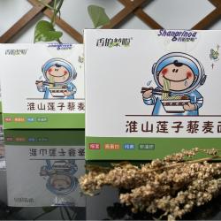 香的藜啦淮山蓮子藜麥面*3盒套餐 適合兒童吃的藜麥面 不加鹽 高蛋白 易嚼易消化