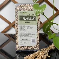 香的藜啦 藜麥 云南黎麥三色藜麥高原藜麥米雜糧孕婦寶寶輔食