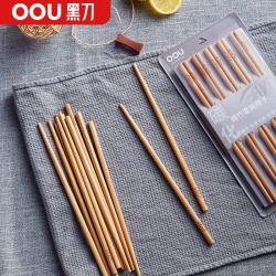 oou楠竹筷子十雙裝套裝無漆無蠟天然木健康安全環保廚房工具