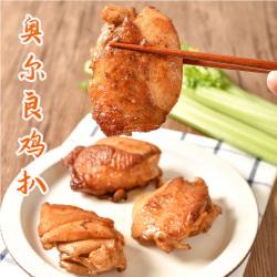 益大嘉奥尔良鸡扒350g/袋 新奥尔良鸡排 腌制半成品鸡腿肉 冷冻鸡