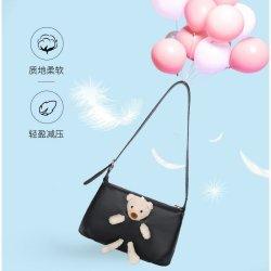 2020新款小熊猫全新卡通拼接小包包包拉链搭扣小方包单肩韩版可爱b-hc-101