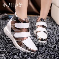 水月仙子 金属迷彩牛皮女短靴 786-1