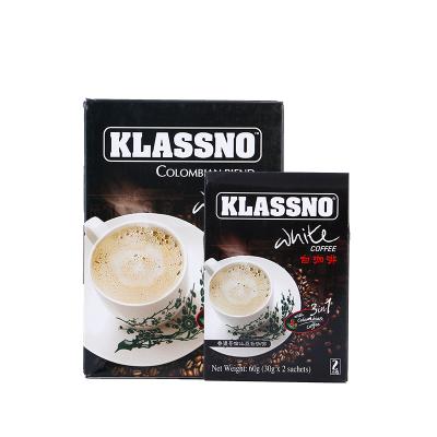 卡司诺 白咖啡3合1