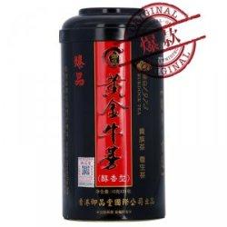 香港御品堂 黑色铁罐臻品牛蒡茶