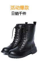 新PC首页顶部4小格广告鞋靴2
