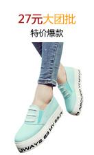 新PC首页顶部4小格广告鞋靴4