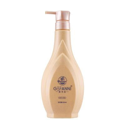 歌梵妮 摩洛哥油阿甘油洗发水 500ml