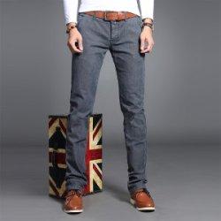 """Hardsoda 新款<span class=""""gcolor"""">男士</span>修身直筒休闲长裤 861526"""