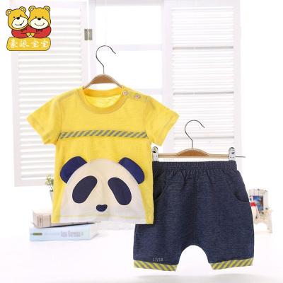 豪派宝宝 婴幼儿夏季衣服短袖T恤短裤套装 B022