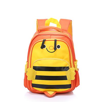 科迪 可爱时尚潮流儿童背包 001