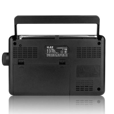 熊猫 T-16  FM调频/AM调幅/SM短波三波段 台式家用收音机老人