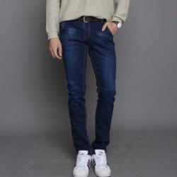 """先登 2016<span class=""""gcolor"""">牛仔裤男士</span>修身小直筒青年流行 b8053"""