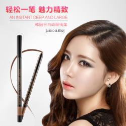 韩国正品自动眼线笔 超强防水防汗不晕染 初学者眼线笔极细