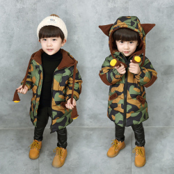 CCJ2D01206迷彩棉服 一件代发冬装儿童韩版迷彩棉服男童加厚棉衣男宝宝手塞棉男童棉袄