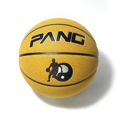 正品PANG高端太极篮球7号烫银超纤篮球 P76-420