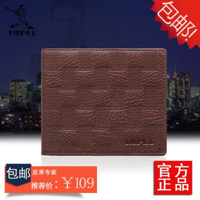 IMPEL 时尚格子真皮男士横款钱包 Hs(226a)C16/27