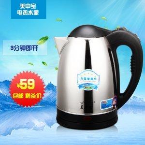 电热烧水壶电水壶 热水壶不锈钢电热水壶电热开水壶热水壶自动断电