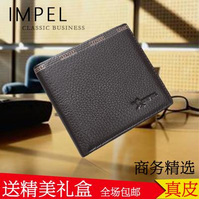IMPEL 商务精选真皮男士横款钱包 Hs(1024)B27
