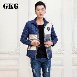 【GKG】蓝色拼色棉衣M3639
