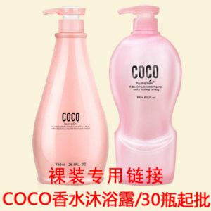 COCO批发300ml/380ml 60瓶起批...